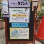 芦屋で人気の家事代行サービス!!
