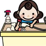 """<span class=""""title"""">なるほど!風呂掃除は化学で考えると簡単!</span>"""